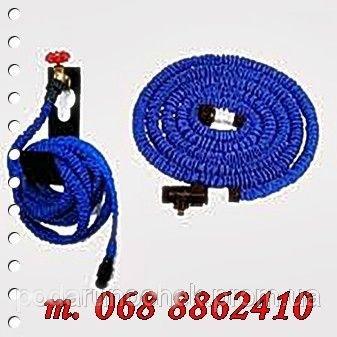 Шланг гибкий Шланг X-hose с водораспылителем 7,5 м