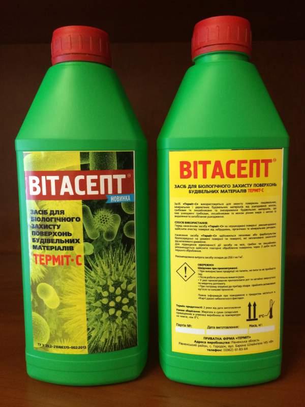 Купить Средство для биологической защиты поверхностей строительных материалов Термит-С, 1 л