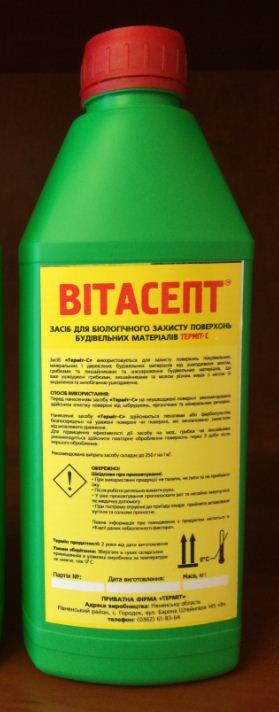 Купить Средство Термит - С для защиты кровельных, минеральных и деревянных стройматериалов