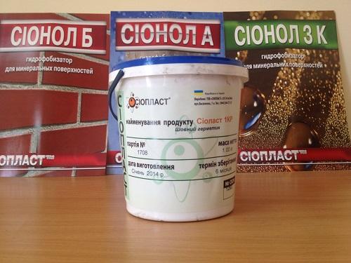 Купить Однокомпонентный герметик Сиоласт 1К (на растворителе)