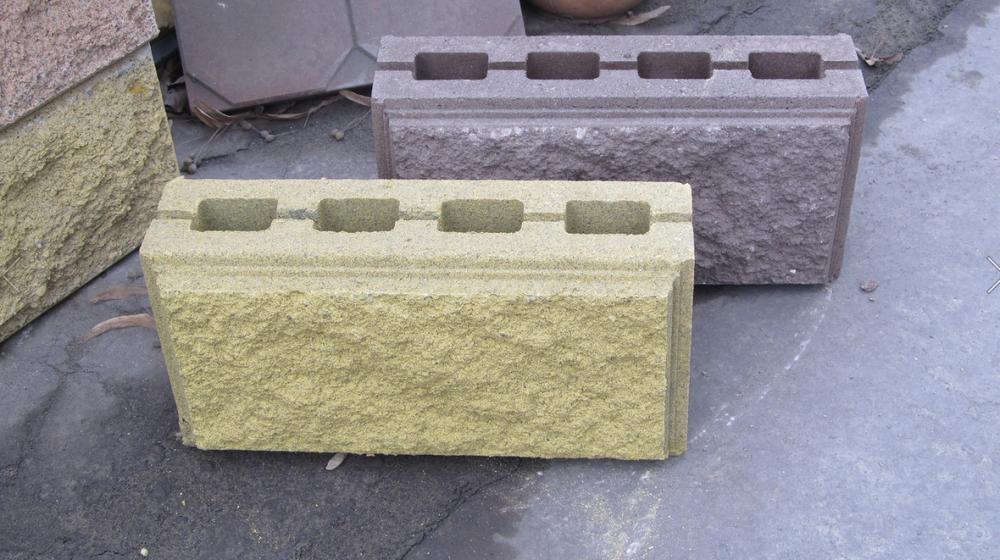 Buy Slag stone construction perestenochny yellow