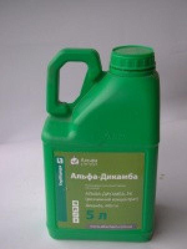 Альфа-Дикамба, гербицид