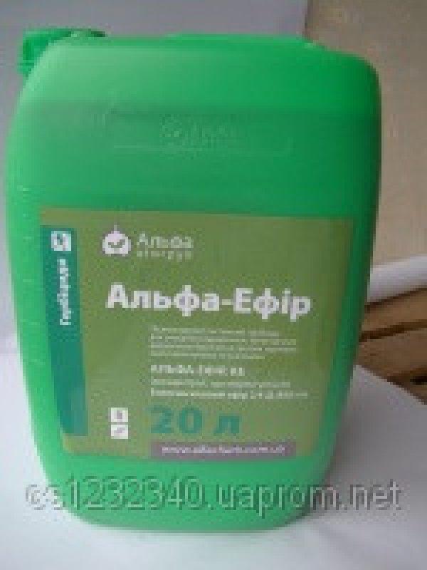 Альфа-Ефир, гербицид