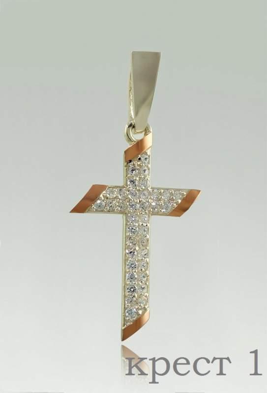 Набор серебряный с золотом
