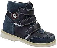 Купить Ботинки профилактические 12-002