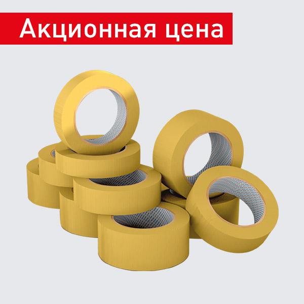 Купить Скотч малярный Mixon Masking Tape 6260. Желтый. 80°C. 50 мм x 36,5 м