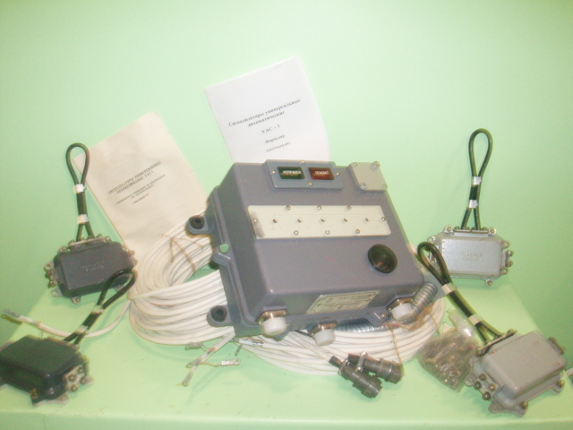 Signaling devices universal automatic UAS-1