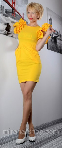 Плаття Бородіна жовте Плаття для коктейлю купити в Одеса 431f9a027aa35