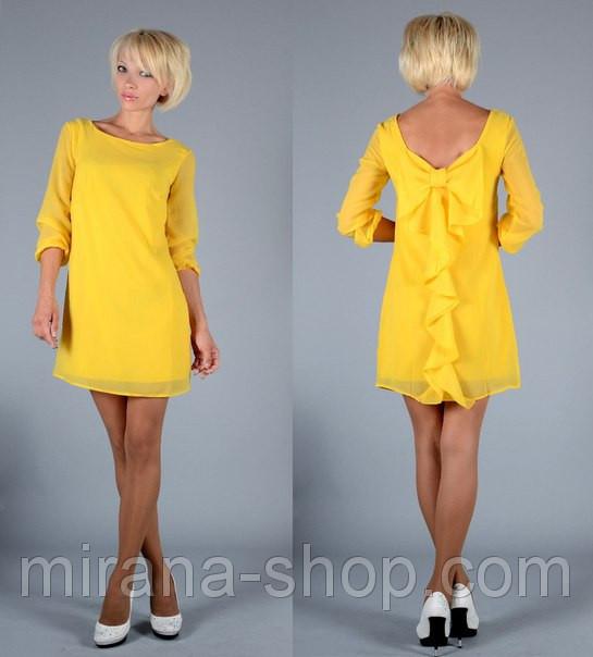 Плаття жовте купити в Одеса 37429c61ddd08