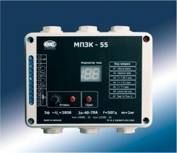 Прибор микропроцессорный защиты и контроля - МПЗК-55
