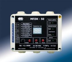 Купить Прибор микропроцессорный защиты и контроля - МПЗК-50
