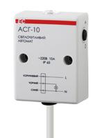 Автоматы светочувствительные АСГ-10