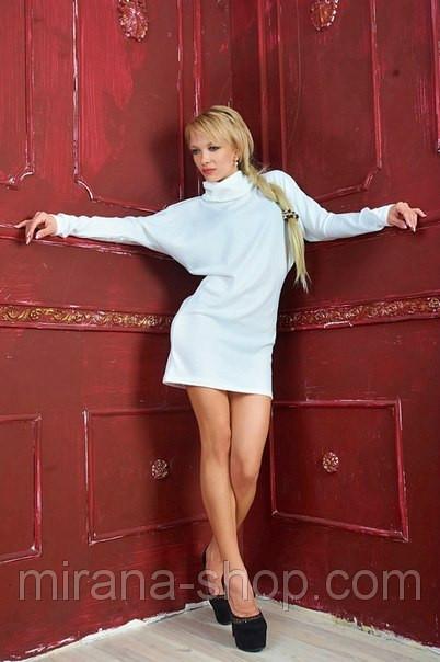 Плаття мішок з високим коміром Біле Плаття для коктейлю купити в Одеса e4eee0c2f9e4e