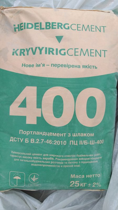Купить Цемент будівельний ПЦ-Б 400, ХайдельбергЦемент