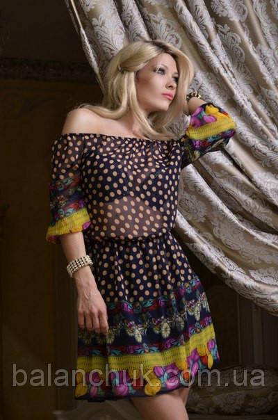 Платье синее в горох Платья шифоновые купить в Одессе af64a705bd2