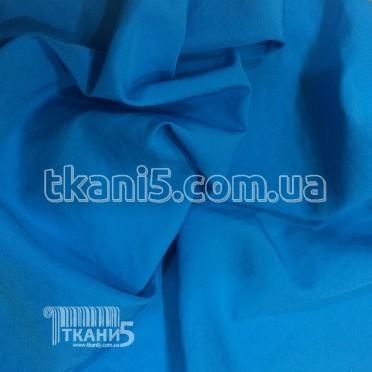 Buy Parachute (blue)