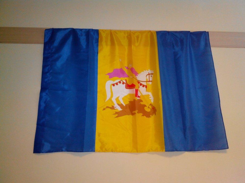 Флаги областей Украины: Киевской, Львовской, Харьковской, Одесской и других