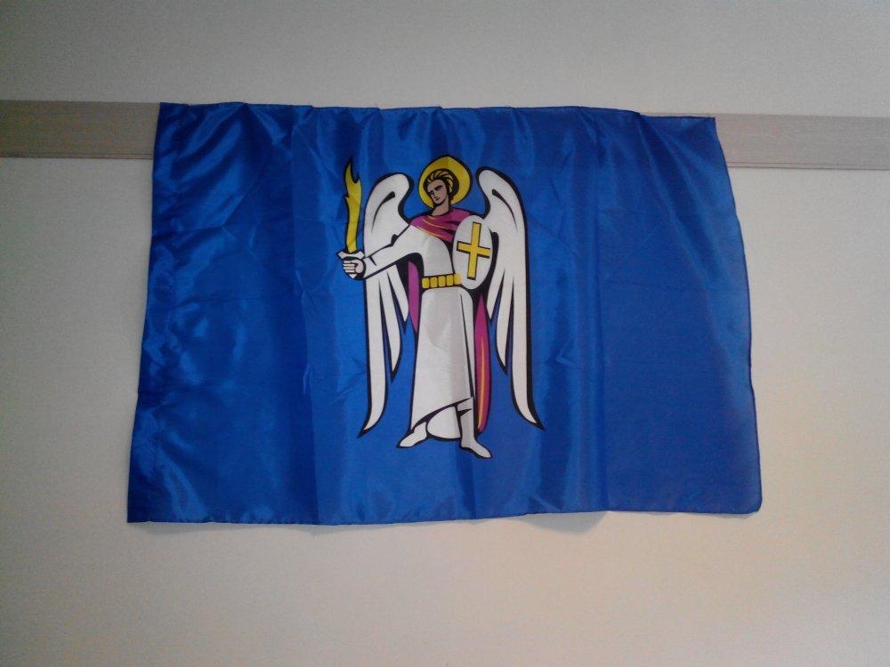 Флаги городов Украины: Киева, Львова, Харькова, Одессы, Хмельницкого и других