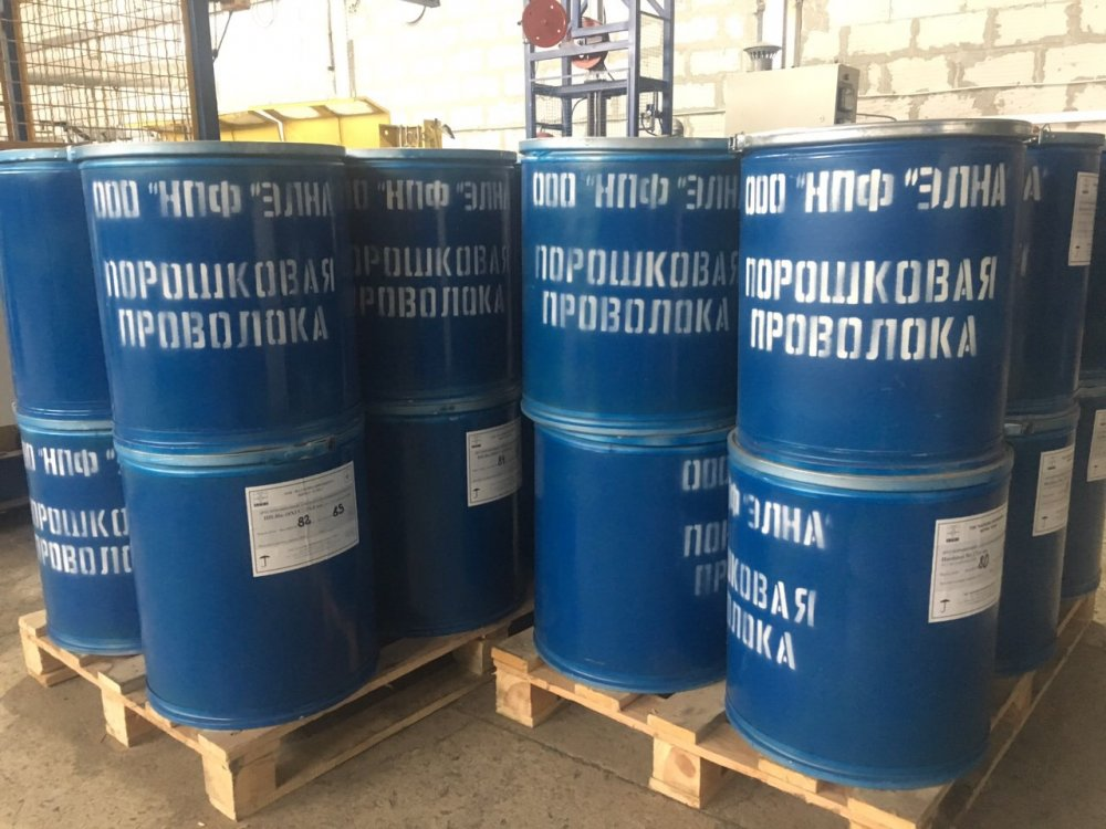 Buy Wire powder welding PP-AN8