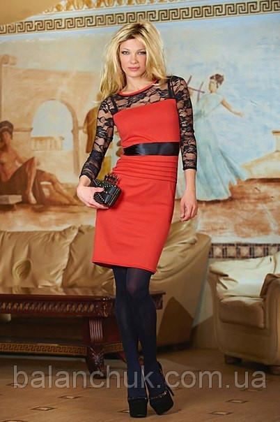 174027510ab387 Плаття червоне із чорним гіпюром Код: 246/ВІН купити в Одеса