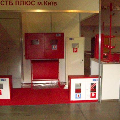 Купить Шкаф для пожарных шлангов
