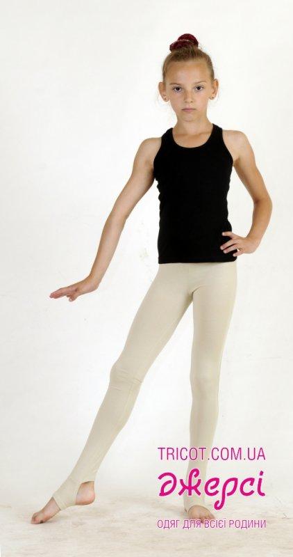 Buy L1102 leggings