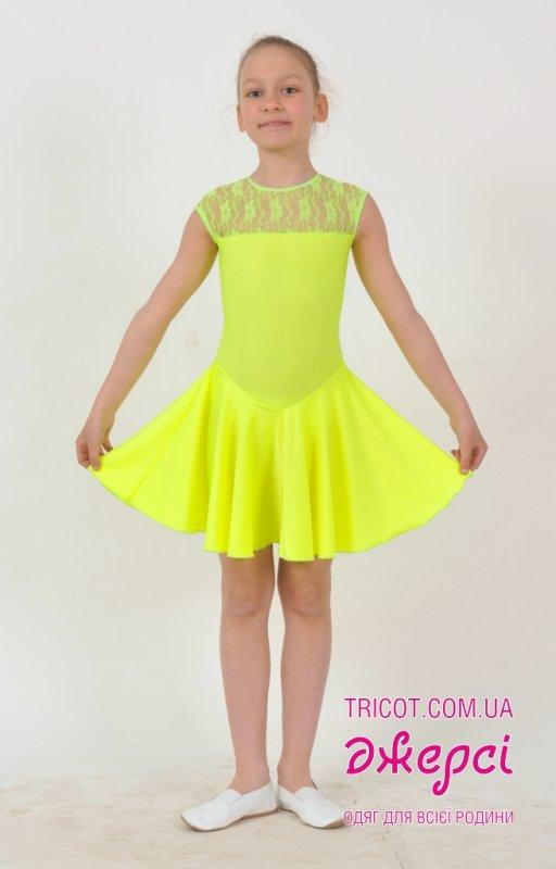 Платье танцевальное П1582