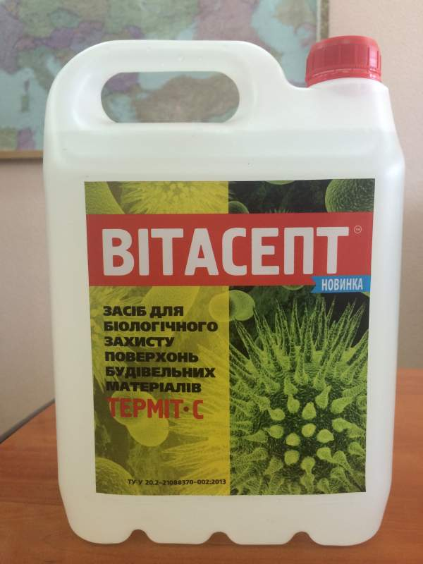 Buy Means for biological protection of surfaces of the construction materials Termit-S, 5 l - Trademark of Vitasep