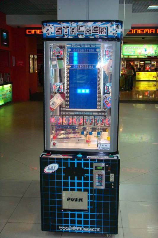 Детские игровые автоматы с призами игровые автоматы 8 линий по горизонтали как в магазинах