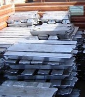 Buy To hand over scrap of aluminum in Dnipropetrovsk