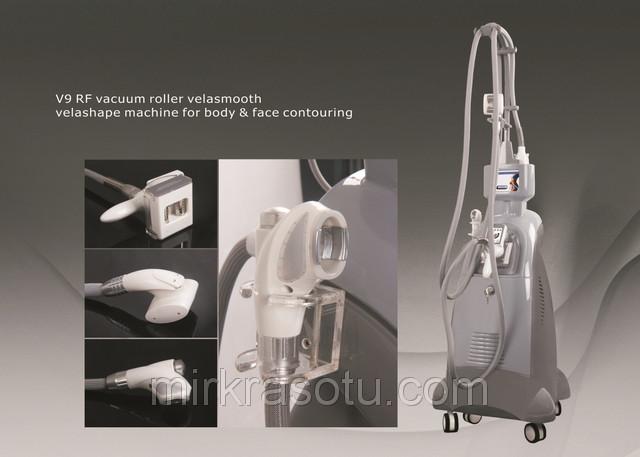 Buy Multipurpose Velashape V9C LPG device 3 scooters