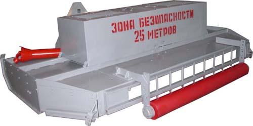 Косилка ротационная КРС-3