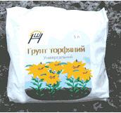 Торф грунтовой купить оптом Украина