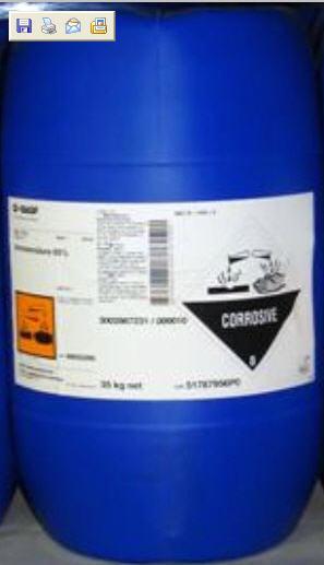 Кислота азотная HNO3, азотка