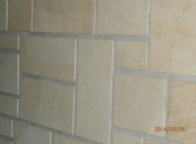 "Brick front facing of sandstone - the Tile ""A front brick"" which is cut off from five or six parties (with a facet and without facet). Color is yellow, ochroleucous, white, etc. It is applied to internal and exterior finish of rooms"