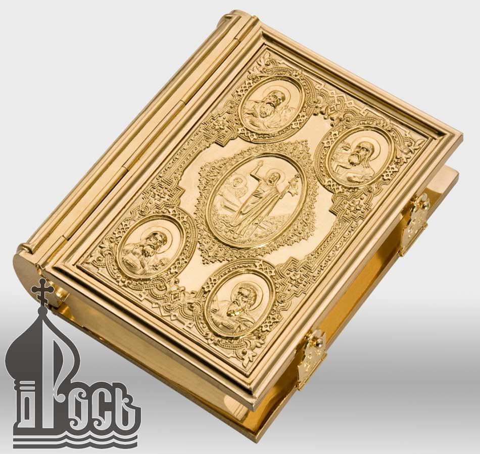 Евангелие в окладе сколько стоит купюра екатерины 2