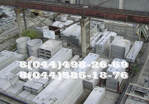 Reinforced concrete products - all complex, individual production