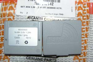 Аккумуляторные батареи к дистанционным пультам управления