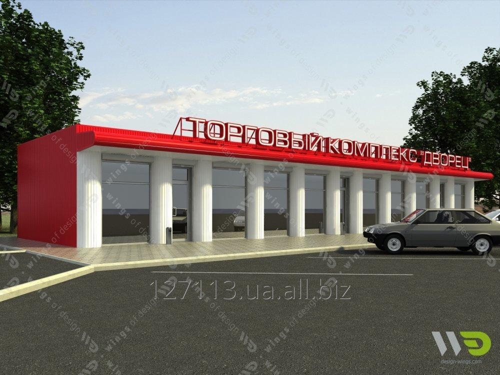Buy Construction of booths, pavilions, MAF quickly and qualitatively