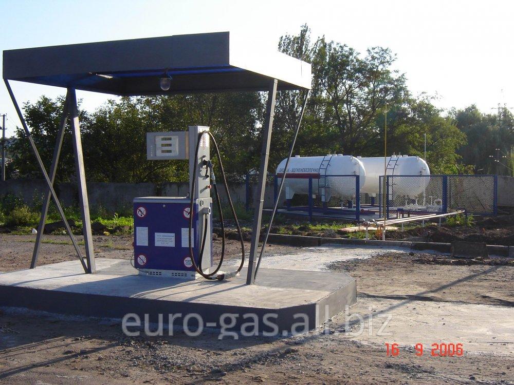 Автомобильные газозаправочные станции АГЗС