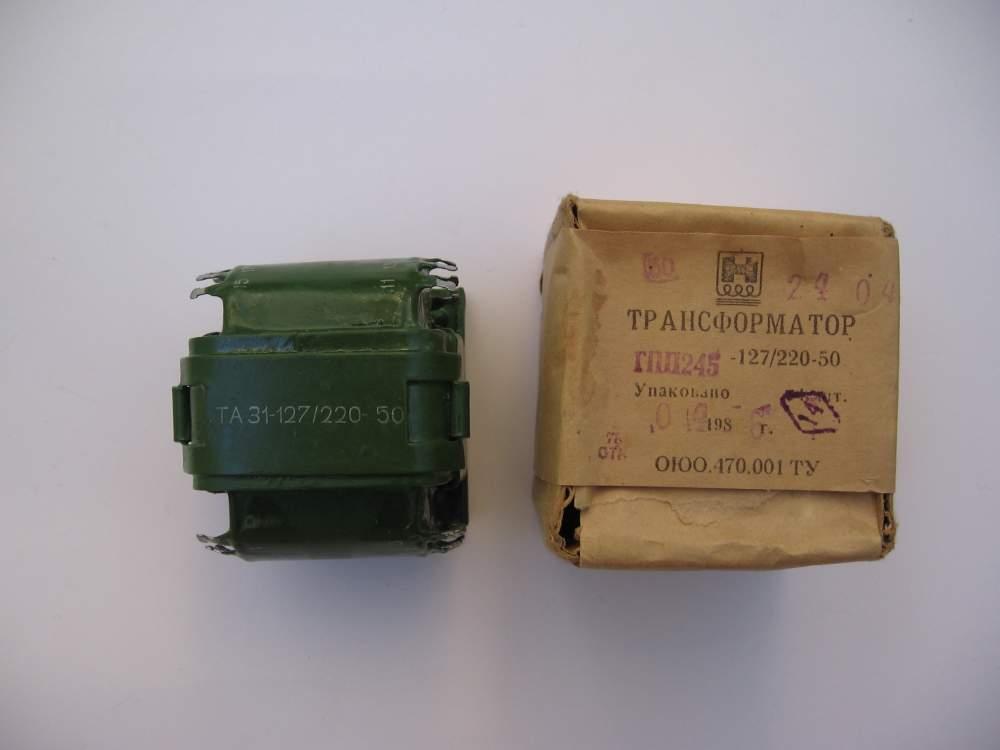 Трансфотматор ,ТА 31,ТПП 245,ТН 30,ТПП 245