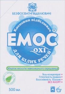 ЕМОС ОХІ Кислородный отбеливатель (порошок)
