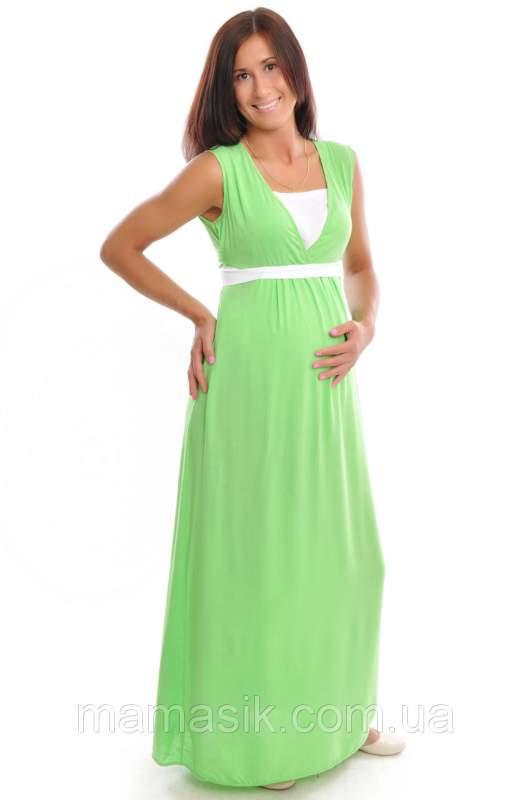 a4cbbc0d3a62c3b Сарафан в пол 2в1: беременность и кормление купить в Ровно