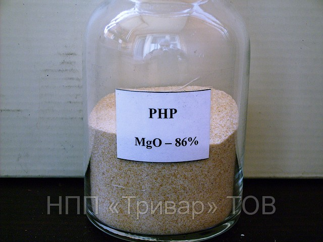 Buy Heat-resistant magnesite weight for electric stoves