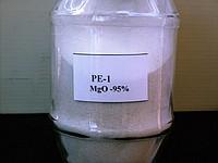 Buy Magnesite powder RE-1 (periclase medium temperature).