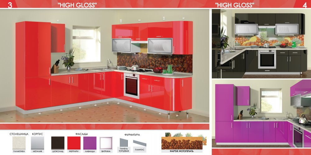 Гарнітури кухонні на замовлення від виробника Mebel-star купити в ... 3ac28c2f0f74f