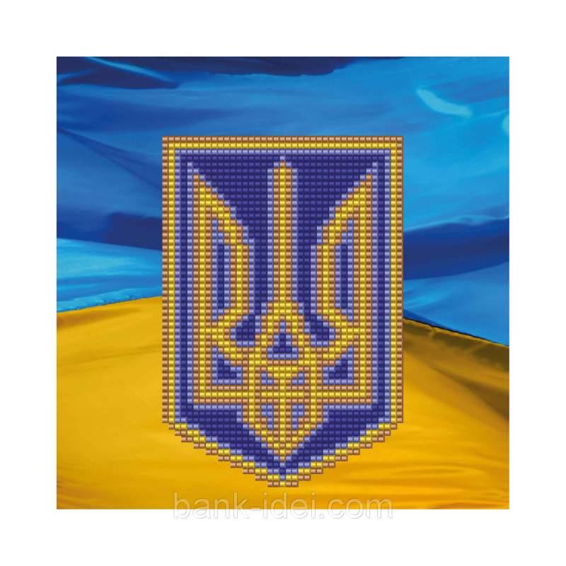 Купити Схеми для вишивки бісером Герб України