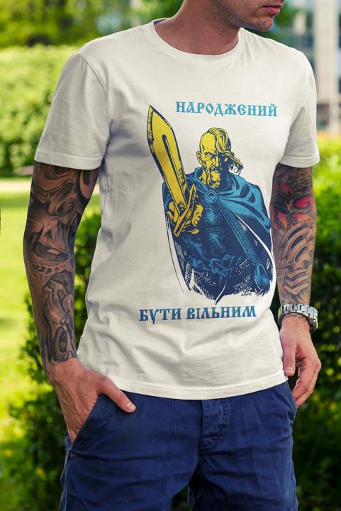 Патріотичні футболки з символікою України купить в Кременчуге 071af10010586