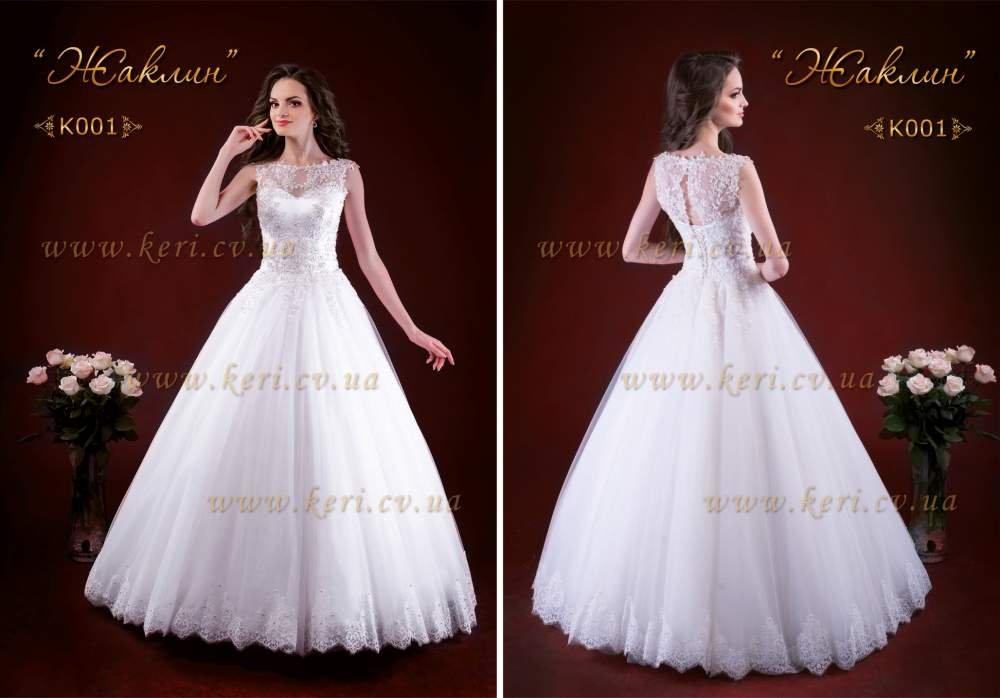 8db2feb4a681db Весільні плаття оптом і в роздріб купити в Чернівці