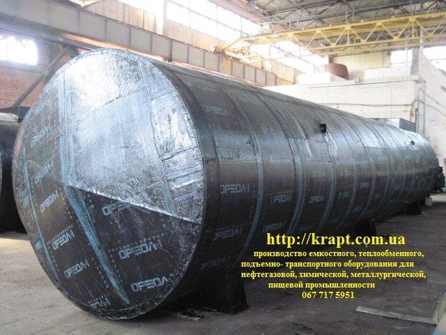 Резервуар для нафти й нафтопродуктів 55 куб.м